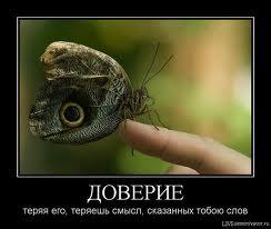 Нажмите на изображение для увеличения Название: руки с бабочкой.jpg Просмотров: 31 Размер:8,0 Кб ID:10