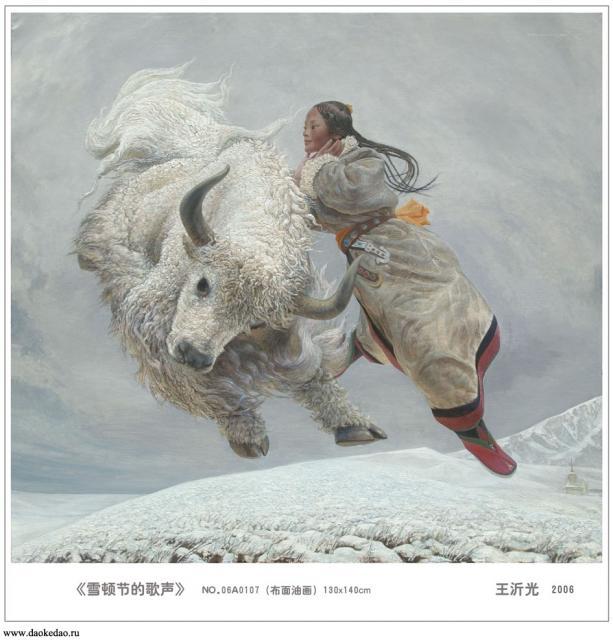 Нажмите на изображение для увеличения Название: short_flying_dao.jpg Просмотров: 33 Размер:53,3 Кб ID:13606