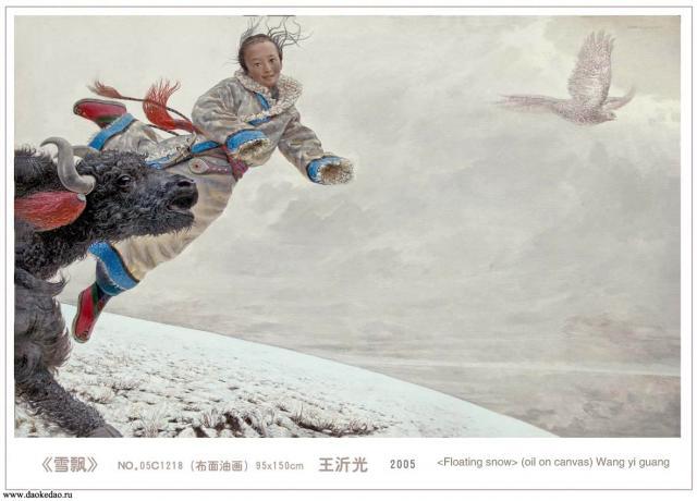 Нажмите на изображение для увеличения Название: 03_flying_dao.jpg Просмотров: 39 Размер:40,0 Кб ID:13607