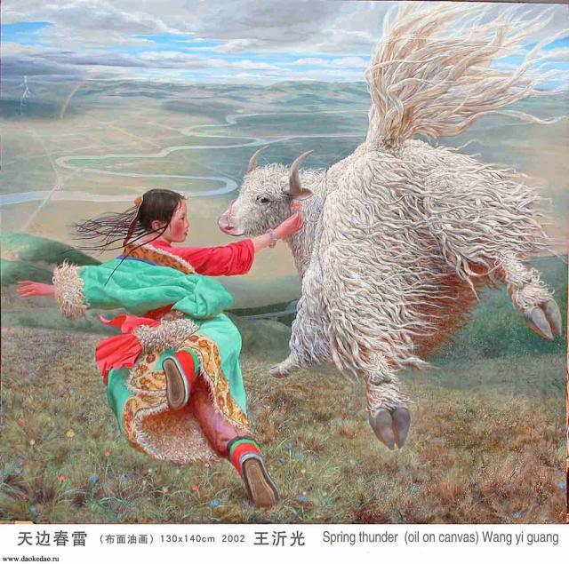 Нажмите на изображение для увеличения Название: 09_flying_dao.jpg Просмотров: 34 Размер:87,9 Кб ID:13609