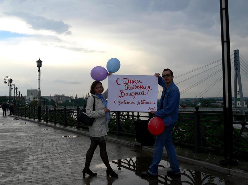 Нажмите на изображение для увеличения Название: pozdravlenie.jpg Просмотров: 131 Размер:65,0 Кб ID:14