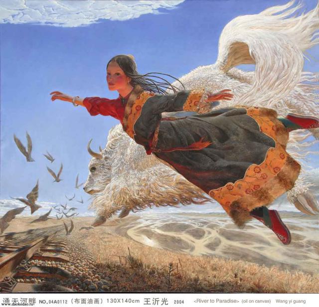 Нажмите на изображение для увеличения Название: 07_flying_dao.jpg Просмотров: 34 Размер:68,6 Кб ID:18950