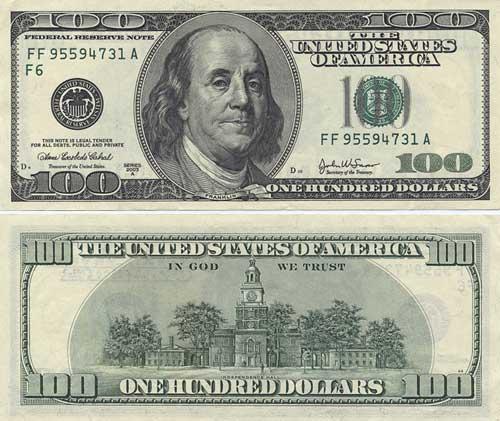 Нажмите на изображение для увеличения Название: Доллар.jpeg Просмотров: 47 Размер:41,7 Кб ID:51445