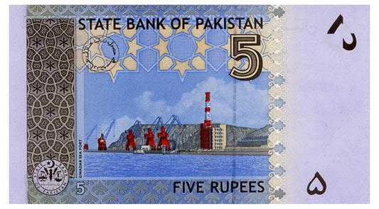 Нажмите на изображение для увеличения Название: Пакистан.jpg Просмотров: 45 Размер:48,3 Кб ID:51446