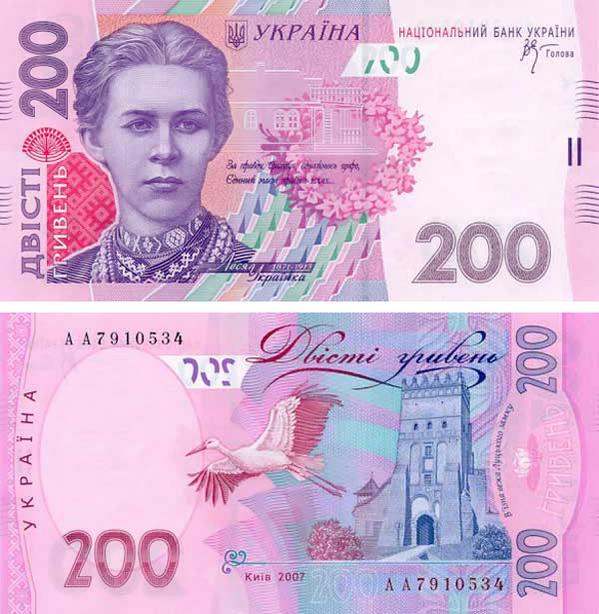 Нажмите на изображение для увеличения Название: Украина.jpg Просмотров: 41 Размер:75,2 Кб ID:51448