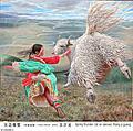 Нажмите на изображение для увеличения Название: 09_flying_dao.jpg Просмотров: 55 Размер:98,5 Кб ID:51710