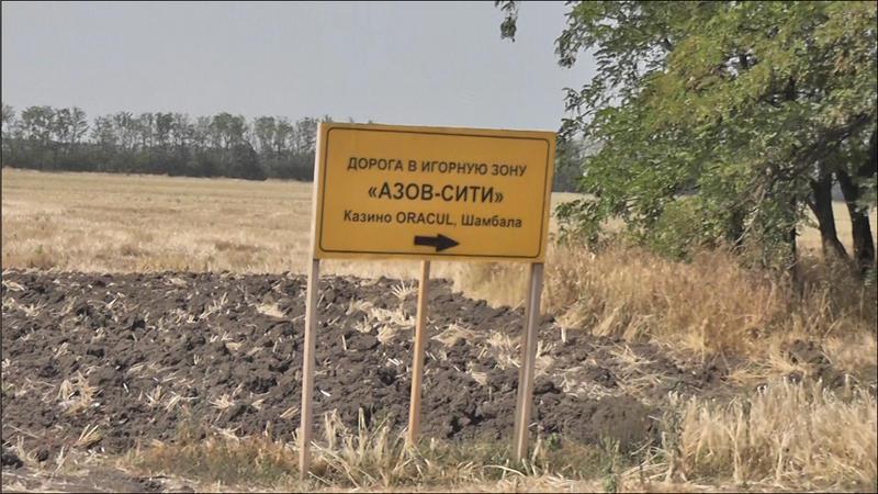 Нажмите на изображение для увеличения Название: Дорога на Азов с.jpg Просмотров: 52 Размер:84,1 Кб ID:51890
