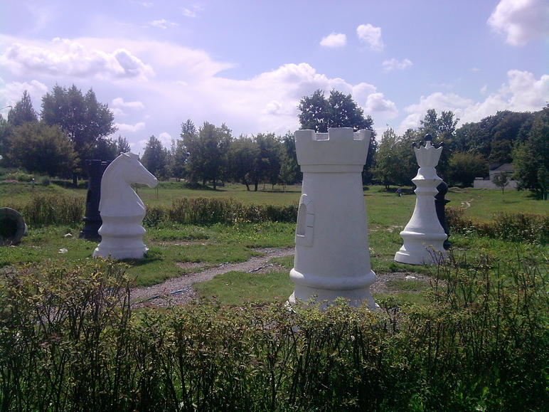 Нажмите на изображение для увеличения Название: шах.jpg Просмотров: 33 Размер:99,1 Кб ID:51924
