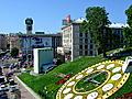 Нажмите на изображение для увеличения Название: Kiev 741.jpg Просмотров: 70 Размер:100,5 Кб ID:52197