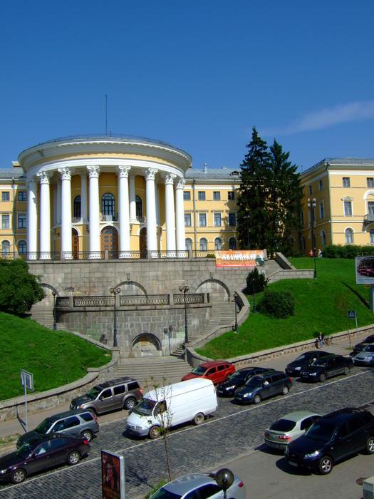 Нажмите на изображение для увеличения Название: Kiev 743.jpg Просмотров: 29 Размер:69,3 Кб ID:52202