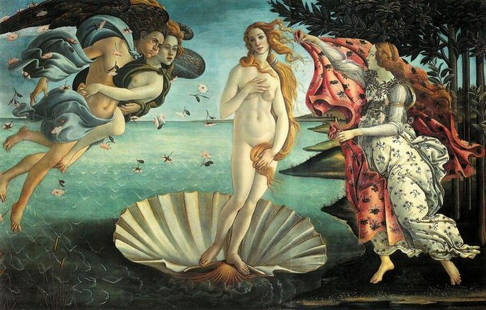 Нажмите на изображение для увеличения Название: Венера.jpg Просмотров: 42 Размер:77,3 Кб ID:52304