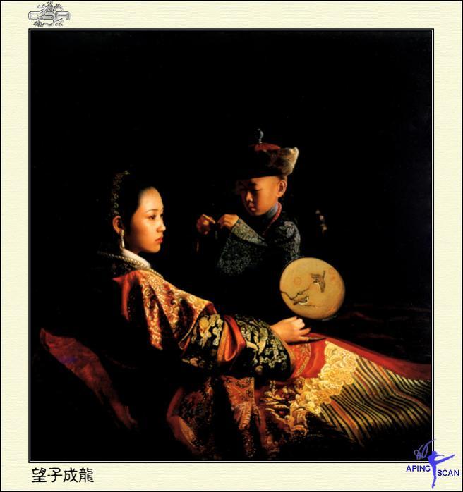 Нажмите на изображение для увеличения Название: 31245109_aping_csa_GuoFang_004.jpg Просмотров: 48 Размер:51,7 Кб ID:53452