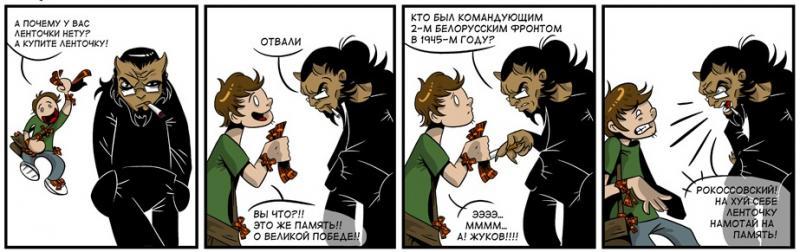 Нажмите на изображение для увеличения Название: Georgievskaja-post-3-13046656558995.jpg Просмотров: 47 Размер:47,9 Кб ID:53752