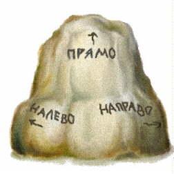 Нажмите на изображение для увеличения Название: Kamen3.jpg Просмотров: 17 Размер:9,3 Кб ID:54161