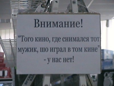 Нажмите на изображение для увеличения Название: Stimka.ru_1298097531_22646.jpeg Просмотров: 93 Размер:20,2 Кб ID:54294