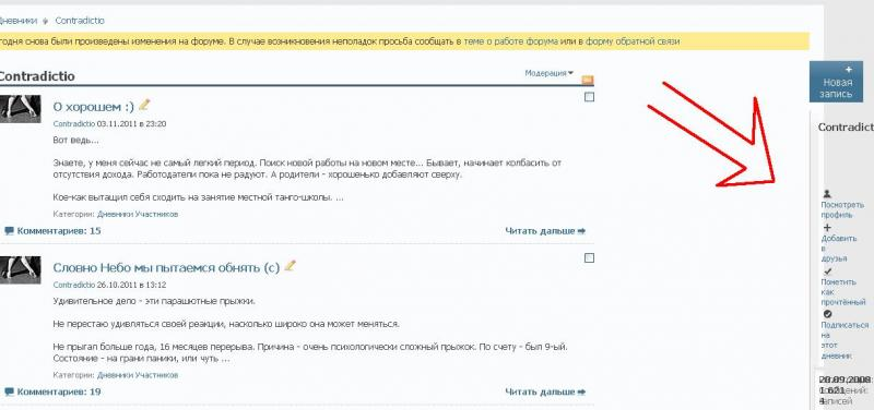 Нажмите на изображение для увеличения Название: Screen_vezha.jpg Просмотров: 44 Размер:35,1 Кб ID:54299