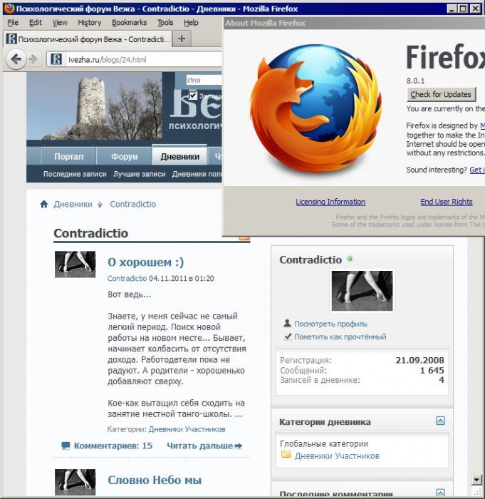 Нажмите на изображение для увеличения Название: blogs_screenshot.jpg Просмотров: 32 Размер:76,8 Кб ID:54346
