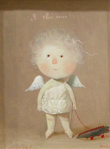 Нажмите на изображение для увеличения Название: я твой ангел.jpg Просмотров: 46 Размер:31,6 Кб ID:54530