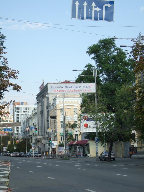 Нажмите на изображение для увеличения Название: Kiev 810.jpg Просмотров: 47 Размер:75,1 Кб ID:54650