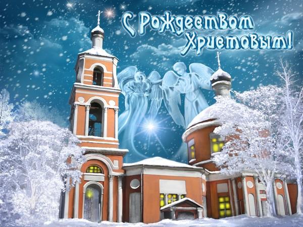 Нажмите на изображение для увеличения Название: Merry_Christmas_Wallpapers (8).jpg Просмотров: 12 Размер:107,0 Кб ID:54869