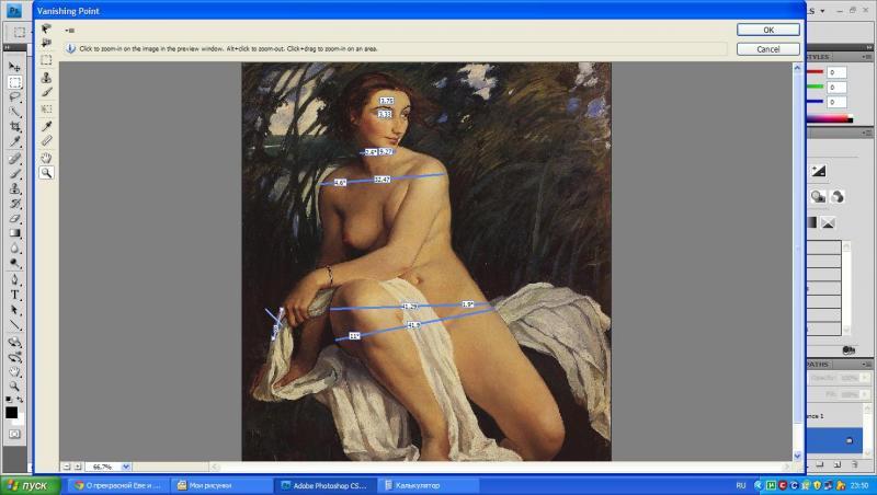Нажмите на изображение для увеличения Название: Серебрякова рисунок измерения.jpg Просмотров: 35 Размер:49,3 Кб ID:55653