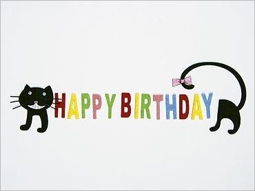 Нажмите на изображение для увеличения Название: utiles-bon-anniversaire-img.jpg Просмотров: 16 Размер:13,4 Кб ID:55998