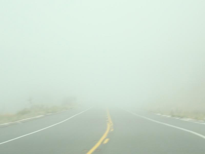 Нажмите на изображение для увеличения Название: fog-1024x768.jpg Просмотров: 23 Размер:13,0 Кб ID:56151