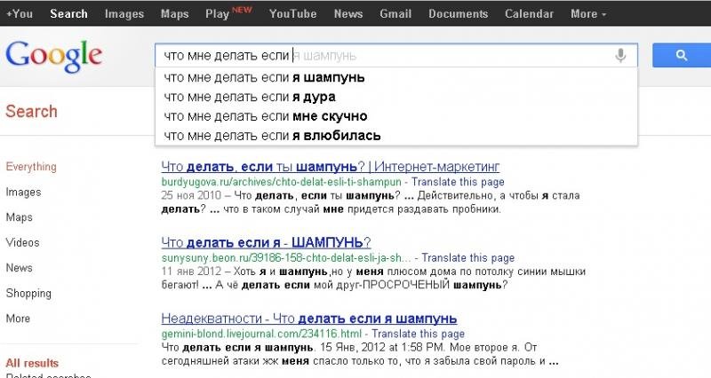 Нажмите на изображение для увеличения Название: google.jpg Просмотров: 116 Размер:58,3 Кб ID:57364