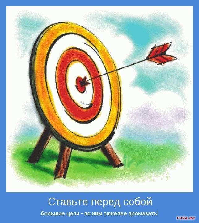 Нажмите на изображение для увеличения Название: 1284716528_fuza.ru_4.jpg Просмотров: 21 Размер:78,5 Кб ID:57482