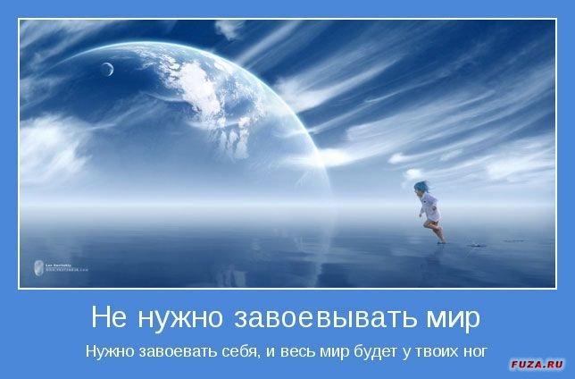 Нажмите на изображение для увеличения Название: 1284716478_fuza.ru_11.jpg Просмотров: 22 Размер:38,5 Кб ID:57483
