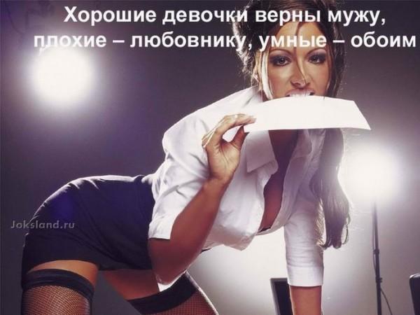 Нажмите на изображение для увеличения Название: хорошие девочки5.jpg Просмотров: 23 Размер:57,4 Кб ID:58198