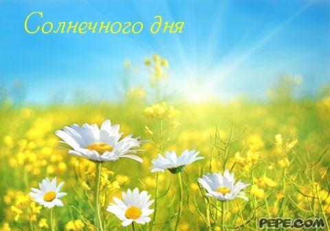 Нажмите на изображение для увеличения Название: 184114.589938.jpeg Просмотров: 16 Размер:26,2 Кб ID:59336