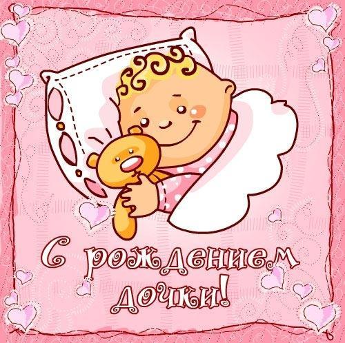 Нажмите на изображение для увеличения Название: www_chudetstvo_ru_s_novorozhdennim_121.jpg Просмотров: 26 Размер:63,1 Кб ID:59524