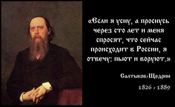 Нажмите на изображение для увеличения Название: россия-Салтыков-Щедрин-песочница-146757.jpeg Просмотров: 55 Размер:43,7 Кб ID:59983