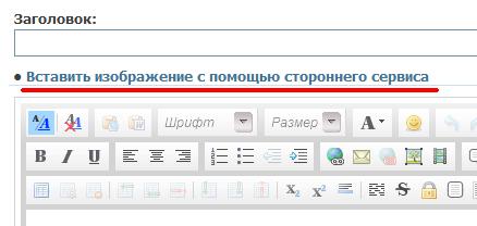 Нажмите на изображение для увеличения Название: pm_editor_attach.PNG Просмотров: 33 Размер:16,9 Кб ID:60173