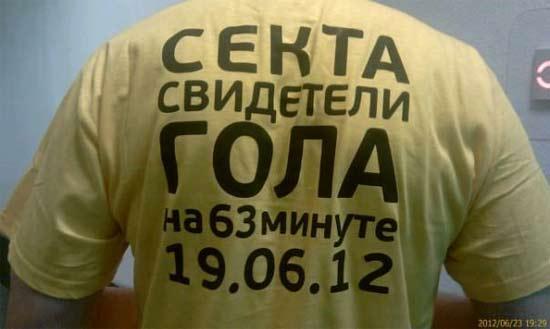 Нажмите на изображение для увеличения Название: sekta.jpg Просмотров: 20 Размер:19,5 Кб ID:60179