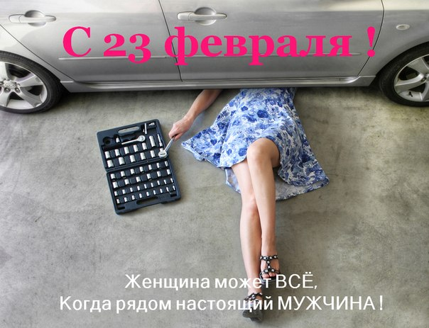 Нажмите на изображение для увеличения Название: x_e7f7c0ab.jpg Просмотров: 27 Размер:67,9 Кб ID:60515