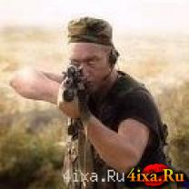 Нажмите на изображение для увеличения Название: 4ixa_ru_-_208x208_-_kartinki_-_31121.jpg Просмотров: 20 Размер:7,6 Кб ID:61103