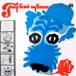 Нажмите на изображение для увеличения Название: Голубой щенок.jpg Просмотров: 21 Размер:24,3 Кб ID:61279