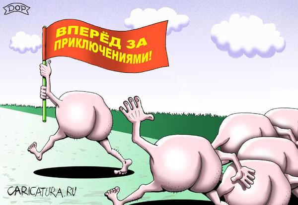 Нажмите на изображение для увеличения Название: priklyucheniya.jpg Просмотров: 45 Размер:52,9 Кб ID:61508
