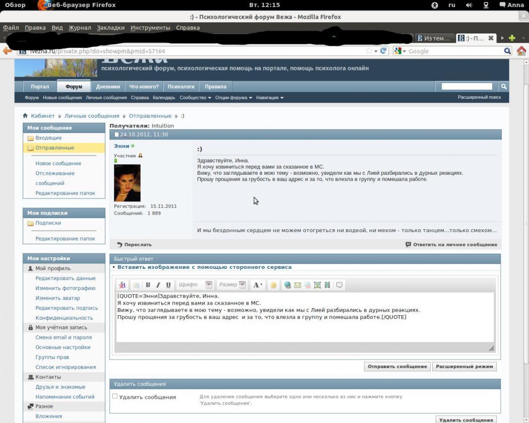 Нажмите на изображение для увеличения Название: Снимок-2012-11-06 12;15;29.jpg Просмотров: 51 Размер:121,3 Кб ID:61638