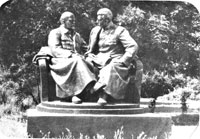 Нажмите на изображение для увеличения Название: Stalin-lenin.jpg Просмотров: 38 Размер:11,6 Кб ID:62224