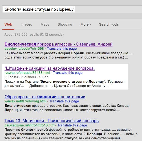 Нажмите на изображение для увеличения Название: google.jpg Просмотров: 38 Размер:110,4 Кб ID:62417