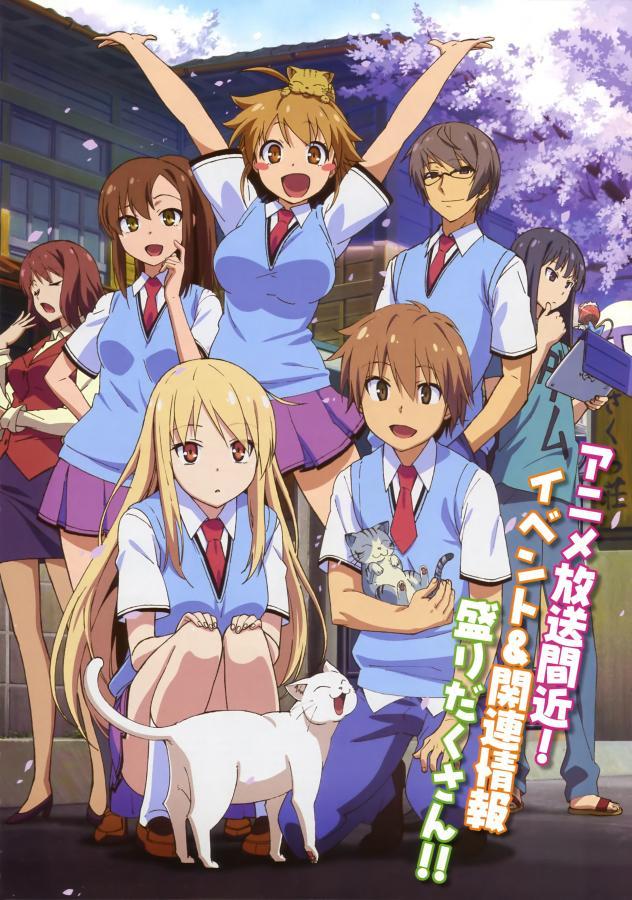 Нажмите на изображение для увеличения Название: sakurasounopetnakanojo_1.jpg Просмотров: 38 Размер:119,1 Кб ID:63504