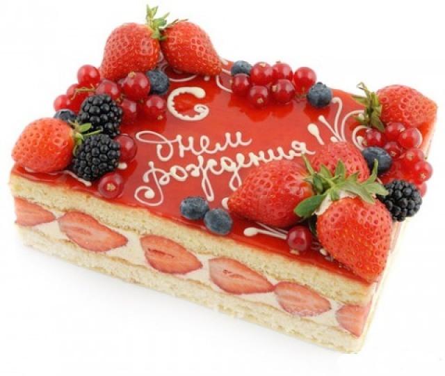 Нажмите на изображение для увеличения Название: тортик.jpg Просмотров: 6 Размер:70,7 Кб ID:67720