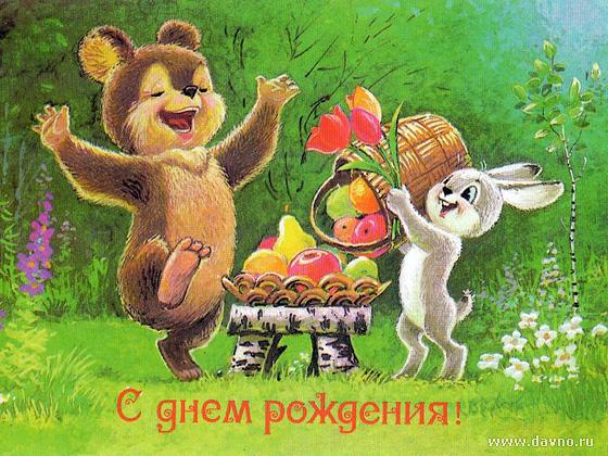 Нажмите на изображение для увеличения Название: Медведь.jpg Просмотров: 5 Размер:165,7 Кб ID:71239
