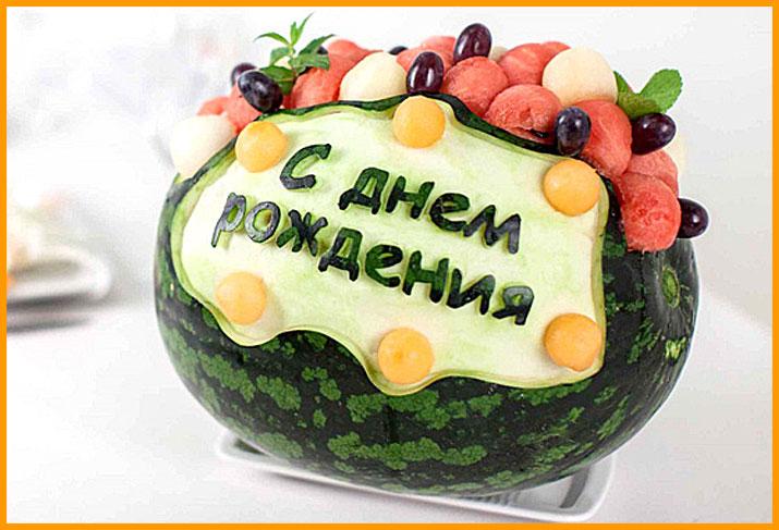 Нажмите на изображение для увеличения Название: kupit-frukt-buket.jpg Просмотров: 1 Размер:84,6 Кб ID:71936