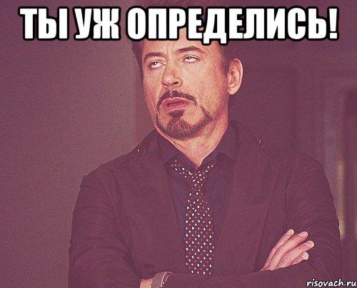 Нажмите на изображение для увеличения Название: tvoe-vyrazhenie-lica_32111555_orig_.jpeg Просмотров: 19 Размер:38,6 Кб ID:72511