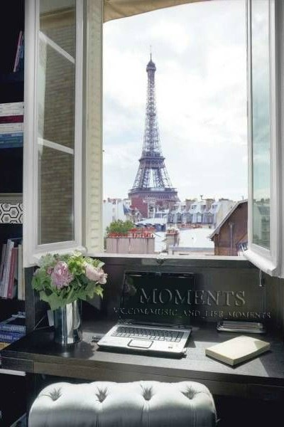 Нажмите на изображение для увеличения Название: Париж.jpg Просмотров: 8 Размер:47,0 Кб ID:72658