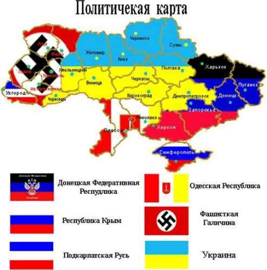 Нажмите на изображение для увеличения Название: Политическая-карта-Украины2.jpg Просмотров: 2 Размер:59,9 Кб ID:75821